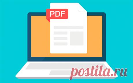 Три лучших способа конвертации документов word в pdf.