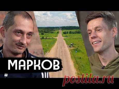 Зрители Дудя пожертвовали 3миллиона рублей «Ростку» и«Ночлежке» после интервью сМарковым
