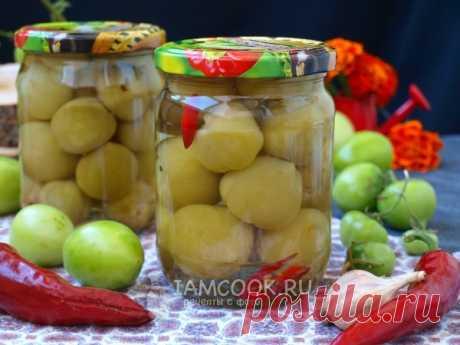 Маринованные зеленые помидоры «Пальчики оближешь» — рецепт с фото пошагово