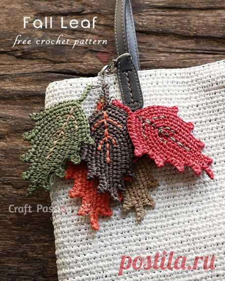 Fall Leaf - Бесплатный шаблон для вязания крючком | Craft Passion - бесплатный шаблон и учебник