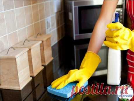 Простые секреты, которые помогут навести идеальную чистоты во всей квартире: 1. Хотите очистить плитку в ванной? Возьмите 1/4 ст. перекиси водорода, 1 ч. л. жидкого мыла и1/2 ст. соды. Смешайте все. Нанесите раствор на плитку, оставьте на 10 минут и смойте водой. 2. Ручки на газовой плите очень часто загрязняются и отмыть их не так-то просто. На понадобится ватные палочки, старая зубная щетка, нашатырно-анисовые капли. Обмакиваем ватные палочки в капли, протираем места загрязнения и удаляе