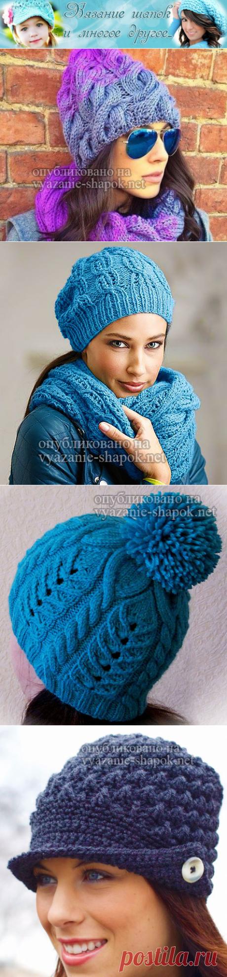 Вязаные зимние шапки   ВЯЗАНИЕ ШАПОК: женские шапки спицами и крючком, мужские и детские шапки, вязаные сумки