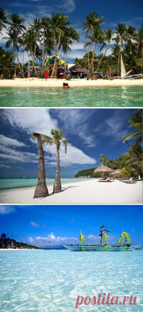 Этот остров уже давно считается пляжным центром Филиппин. А его ключевой достопримечательностью является многокилометровая линия из кораллового песка белого цвета. Остров Боракай, Филлипины