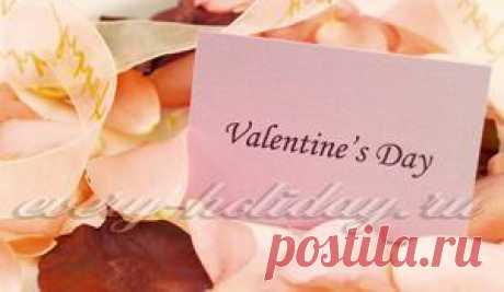 El 14 de febrero, el Día de San Valentín: la historia de la fiesta
