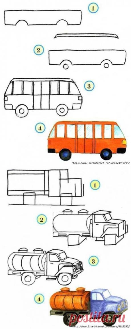 Учимся рисовать транспорт — Поделки с детьми