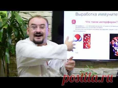 Covid-19. Полезные советы доктора Голода о лечении коронавируса и защите от ковид.