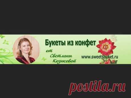 МК Осенний цветок из бумаги. Бумажная флористика