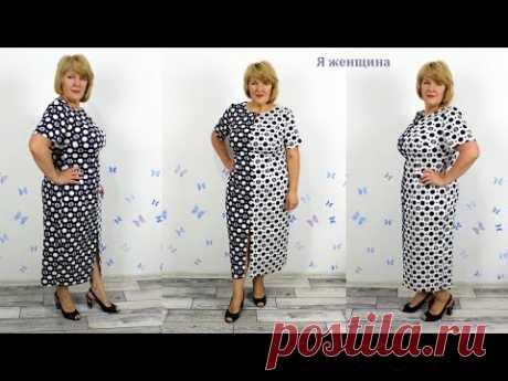 Супер модное платье футляр из двух тканей. Моделирование, раскрой и первая примерка