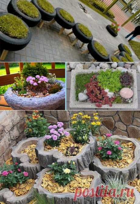 Вазоны своими руками для двора и сада