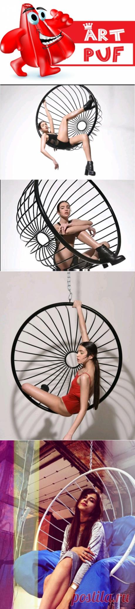 Купить кресло шар к потолку из металла Art-puf.com.ua