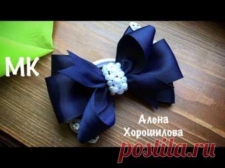 бантики в школу из лент простые и красивые легко МК Алена Хорошилова tutorial ribbon bows kanzashi
