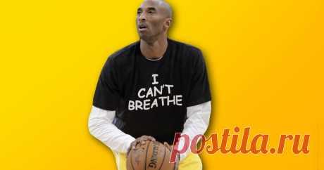 Кобе Брайант носил футболку с фразой «Я не могу дышать» еще 6 лет назад Ее перед смертью говорили афроамериканцы, убитые полицейскими.