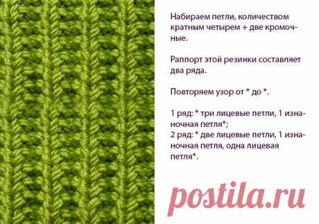 Английская резинка спицами. Где лицо, а где изнанка? | 28.03.2020, Схемы вязания спицами, Тольятти