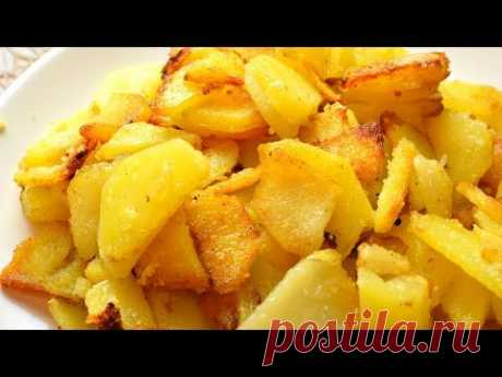 Как правильно жарить картошку. Жареная картошка с секретом. Мамины рецепты