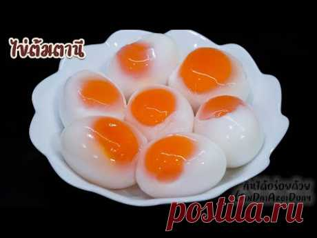 วิธีทำ ไข่ต้มตานี ไข่ต้มตาหวาน ไข่ต้มตาเดียว ไข่ต้มยางมะตูม l กินได้อร่อยด้วย