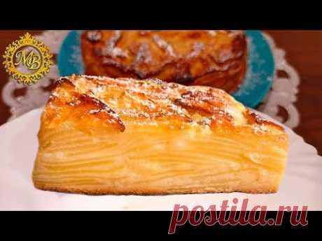 Яблочный пирог, тающий во рту! Французский пирог Невидимый. Много яблок мало теста.