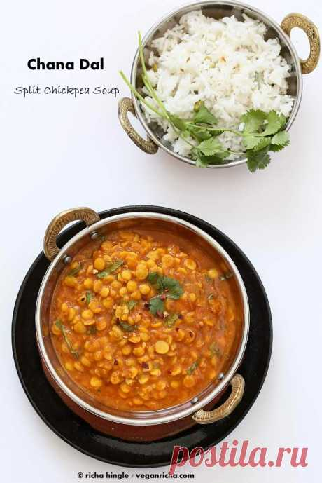 Easy Chana Dal Recipe. Split Chickpea Soup - Vegan Richa Easy Chana Dal Recipe. Split chickpeas make a smooth nutty soup. Flavored with roasted cumin tempering. Vegan Gluten-free Soy-free Indian Daal Recipe