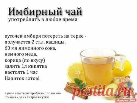 Вы какой чай обычно пьете?