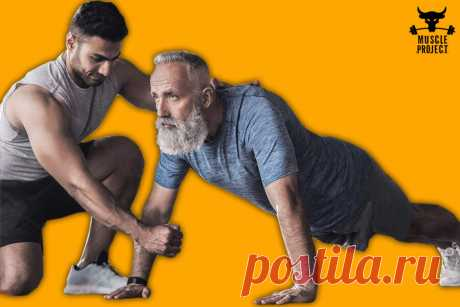 3 важнейшие мышечные группы: которые необходимо качать мужчинам в возрасте   Muscle Project   Яндекс Дзен