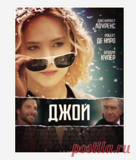 Therapeutic psychological cinema of the Recommendation of the psychologist.
