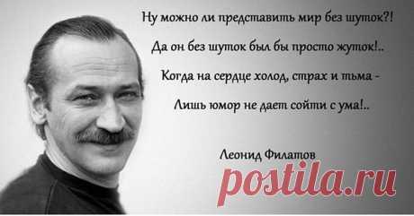 ...чтобы люди чаще улыбались