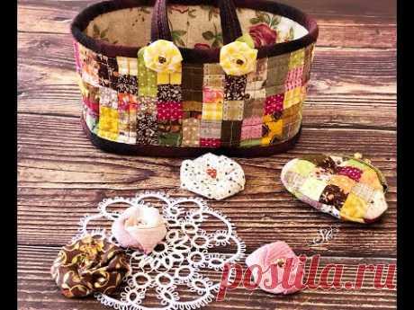 DIY#patchwork# small bag Утилизация остатков ткани,получается  чудеснуая корзинка