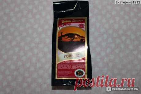 Чай Русская Чайная Компания Ройбуш - «Любимый чай уже 10 лет. Расскажу как сделать ройбуш ещё вкуснее!» | Отзывы покупателей