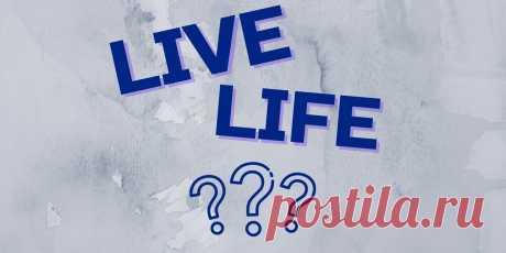 """Почему """"live"""" читается как [лив] и как [лайв]? Разбираю значения слов """"life"""", """"live"""", """"alive""""   Твой English   Яндекс Дзен"""