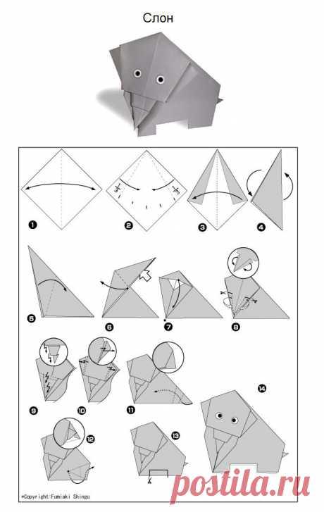 Прикольные схемы оригами для детей