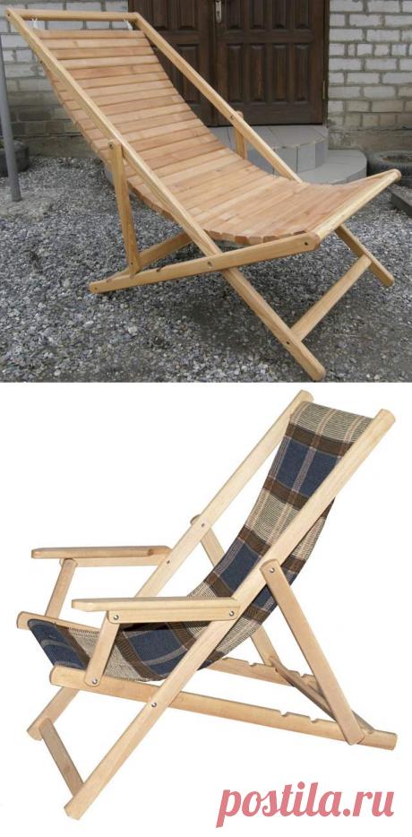Как самому сделать деревянный шезлонг для дачи