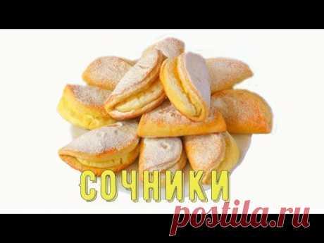 Сочни (Сочники) с творогом/Bring (Groats) with cottage cheese - YouTube