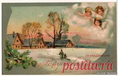 ✔ Открытки - С Рождеством!
