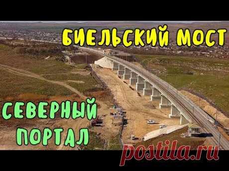 Крымский мост(16.03.2020)На Ж/Д подходах идут работы.Северный портал- -Биельский мост-Багерово.