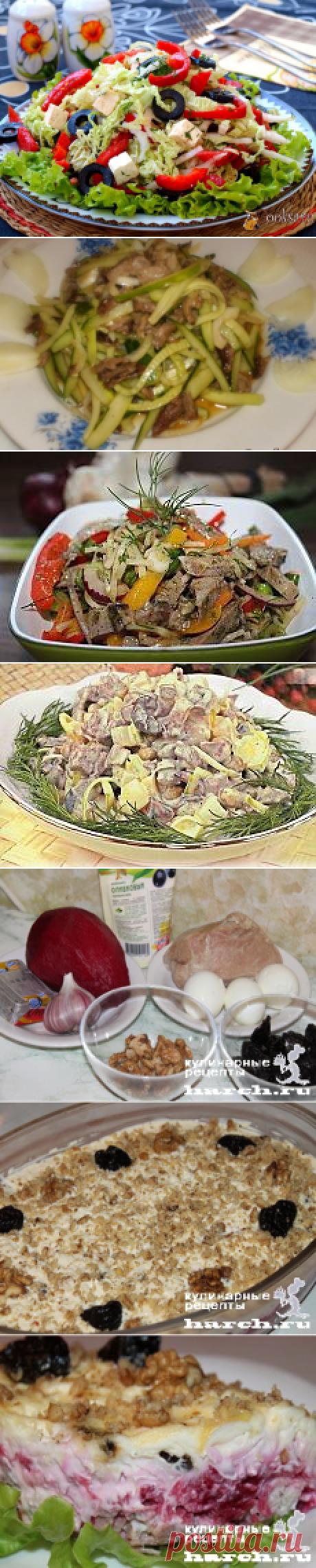 Поиск на Постиле: мясные салаты