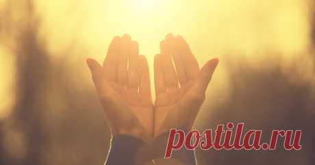 Простые молитвы на сон грядущий: избавляемся от кошмарных сновидений...  Молитвы в православии помогают справляться с проблемами и трудностями, дают надежду и уверенность в том, что любые невзгоды можно победить с Божьей помощью. Используйте молитвы Высшим Силам, чтобы ва…