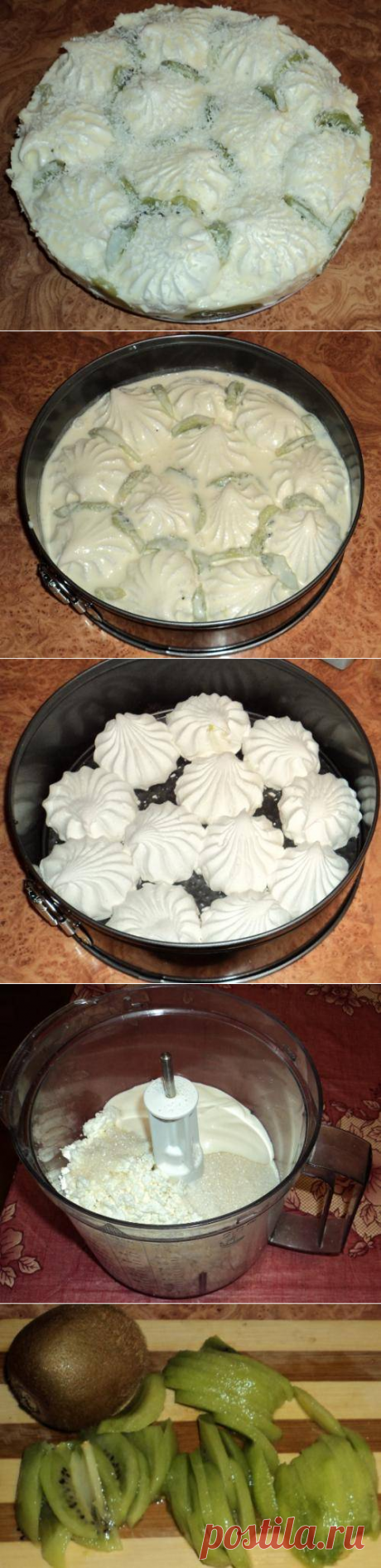 Cake the Air miracle - Simple recipes of Овкусе.ру
