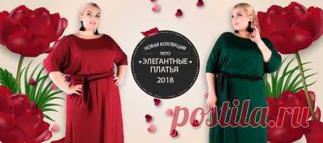 El Internet la tienda de la ropa femenina de las dimensiones artessa grandes - con 56 por 74 dimensión