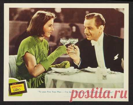 Greta Garbo and Melvyn Douglas, Ninotchka.