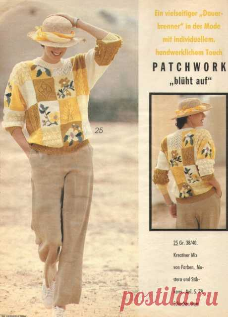 Красивенный пуловер, связанный спицами в стиле пэчворк