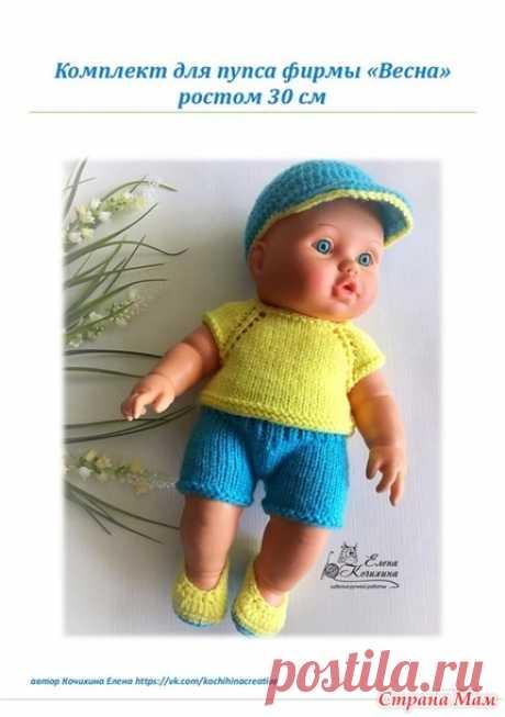 гардероб для кукол наташа михайлова простые схемы экономим