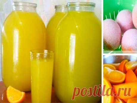 Апельсиновый лимонад — 25 минут и праздник вкуса на вашем столе! Уверена - этот рецепт станет для Вас коронным. Так приятно открыть холодильник и налить стаканчик прохладного и очень вкусного напитка. Продукты: Апельсины — 4 шт. Вода — 3 литра Сахар — 0,7 кг. Сок