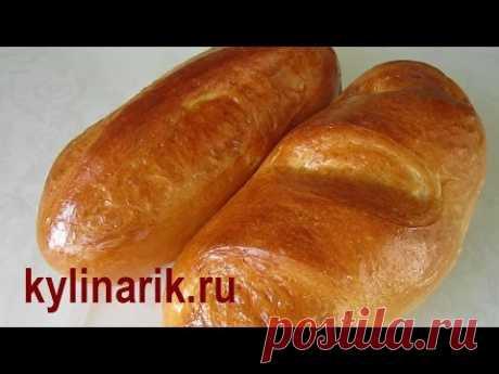 ¡La BARRA de pan de leche la receta en el horno! ¡El pan casero con leche! La panificación de kylinarik.ru