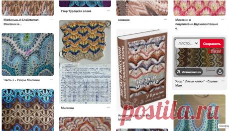 (161) Pinterest