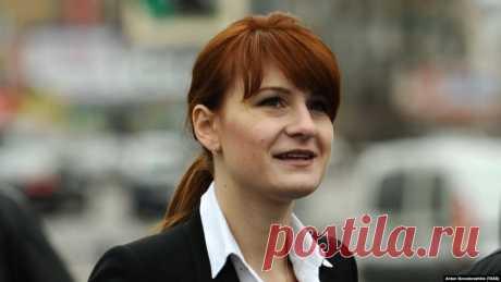 Марию Бутину выпустили из тюрьмы в США, и она вернулась на Родину Её обвиняли в шпионаже.