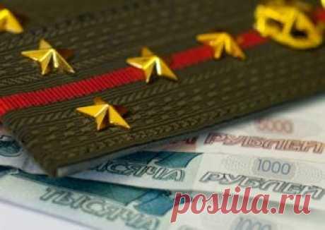 Льготы для военных пенсионеров в 2018 году