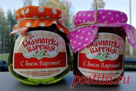 Уникальный продукт, который обожают иностранцы, русское варенье: самые необычные виды   Соло-путешествия   Яндекс Дзен