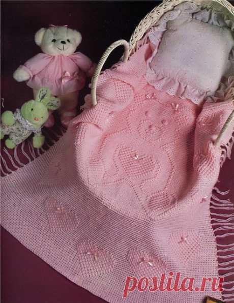 La manta para los recién nacidos