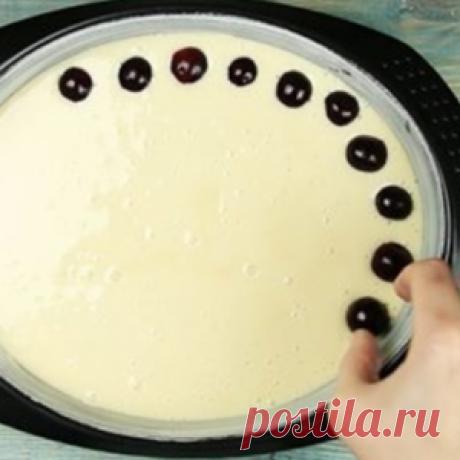 Если у тебя остался стакан кефира приготовь этот замечательный пирог с вишней