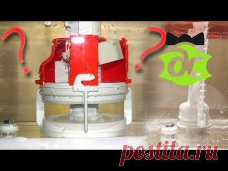 Как работает арматура для унитаза?