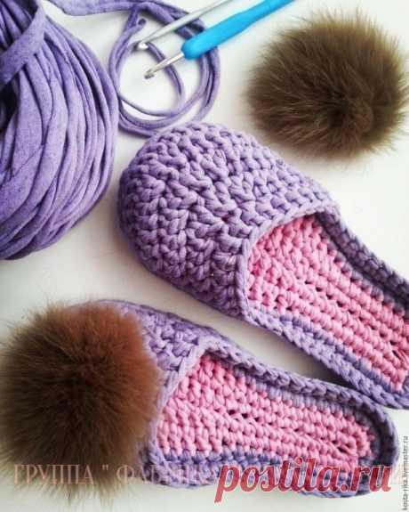 Тапочки из трикотажной пряжи. Идеи.  #вязание #вяжем #схема #узор #крючок #спицы